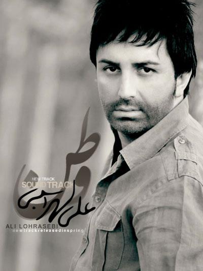 Ali Lohrasbi - Vatan