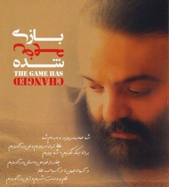 Khoramshahr_Alireza_Assar