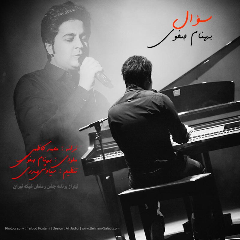 Behnam Safavi - Soal [128]