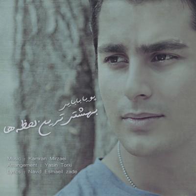 Pouya-Babaei-Beheshtitarin-Lahzehaa-Melodyfa-ir