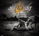 Ali-Zand-Vakili-Mohammad-Zand-Vakili-Babolhavaej-mp3-image-370x370