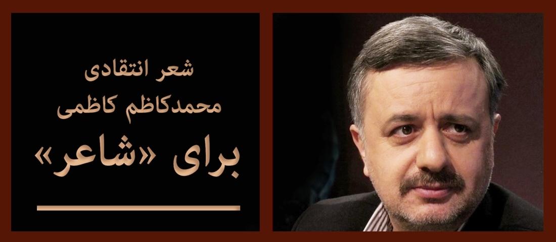 MohammadKazemKazemi