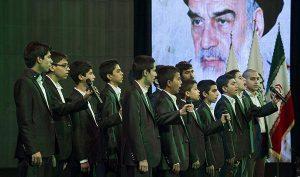 گروه سرود شهید فرجچی -حسین نصیری